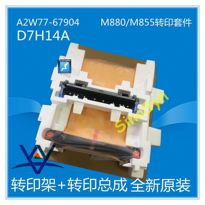 D7H14A M880_