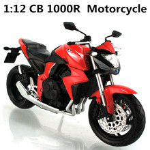 1:12Alloy motorcycle model , high simulation metal casting motorcycle toys, free shipping(China)