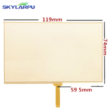 skylarpu New 5-inch Touch screen panels for TomTom VIA 115 125 135 GPS Touch screen digitizer panel replacement 119mm*74mm(China)