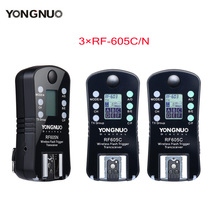 3pcs YONGNUO RF-605 Wireless Flash Trigger RF-605C RF605C RF605N RF-605N for Canon Nikon upgrade version of RF-603II(China)