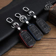 Genuine Leather car key cover case set keychain For Chevrolet Cruze 2013 Spark Onix Silverado Volt Camaro Aveo Sonic 3 Buttons(China)
