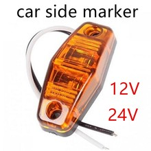 high quality 1 piece 12V 24V 2 LED Side Marker Indicator Lights Lamp Car Truck Trailer Lorry Bus waterproof 3 colors to choose