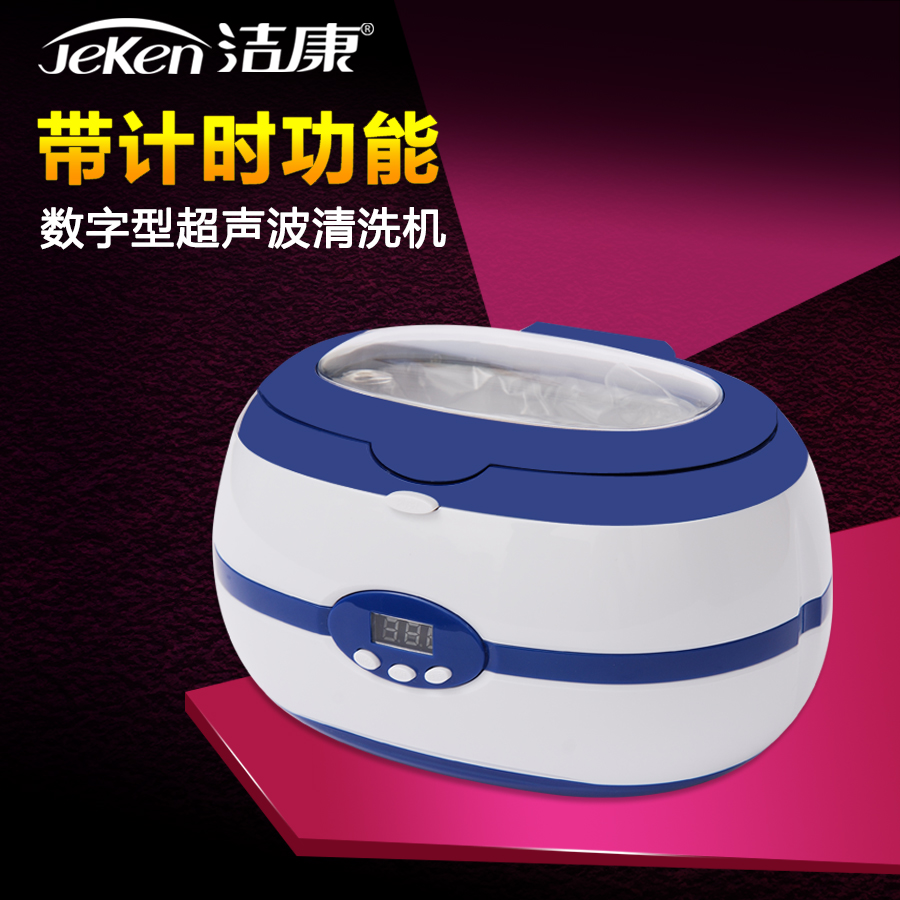 Free shipping  ultrasonic cleaning machine, ultrasonic cleaner bag mail glasses Ultrasonic Cleaners<br><br>Aliexpress