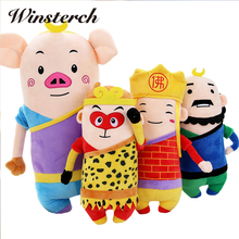 Journey to the West Tang Monk Monkey King Pigsy Monk Sha Plush Dolls Pillows Baby Gifts Stuffed Kids Toys For Children WW331