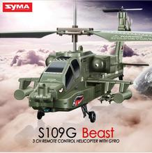 Original Syma S109G rc helicopters Apache Mini 3.5CH Helicopter Gunships Simulation  Remote Control Toys for Child gift