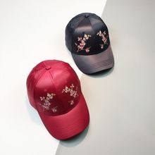2017 summer new Floral embroidery Baseball Caps Flowers Hip Hop Caps Snapback Wholesale Fashion Women's Leisure Bone caps
