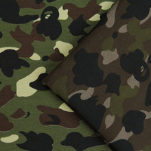 DAXIAOBU Green and Coffee Spring Knitted Print Elastic Camouflage Fabric DIY Casual Suit LYSI 17216c