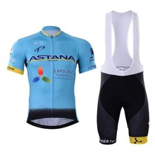 2017 ASTANA PRO TEAM BLUE SHORT SLEEVE CYCLING JERSEY SUMMER CYCLING WEAR ROPA CICLISMO+ BIB SHORTS 3D GEL PAD SET