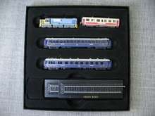 1:220  Z Type Z Scale Classic Model Train Set  Pocket Collectibles Furnishing Without Power