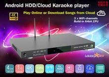8856(#5) Android black karaoke machine home ktv karaoke system,download original english songs from cloud,64bit CPU.Build In AGC