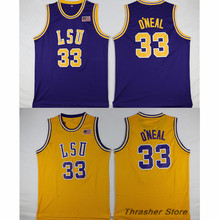 Shaquille O'Neal #33 LSU Shaq Oneal Retro Throwback Stitched Basketball Jersey Sewn Camisa Embroidery Logos