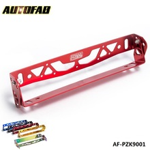 AUTOFAB - Car-Styling Adjustable Racing Style Relocate Bracket Car Autos License Plate Frame Holder For Toyota Honda AF-PZK9001