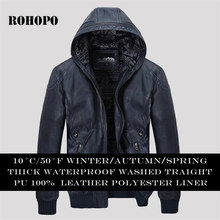 HOROPO Men Leather Jacket Bomber Hooded Casual Thick PU Coat Waterproof Male Jackets Straight Korea Autumn/winter leather coats(China)