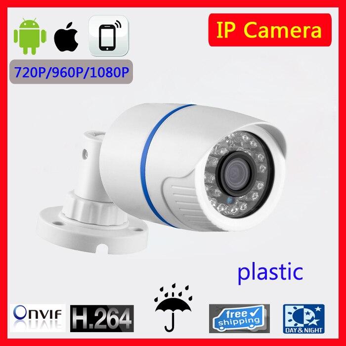 H.264 HI3516C 25fps 1920*1080p Motion Detect  Waterproof Bullet Indoor/Outdoor Use H.264 P2P ONVIF 2MP CCTV IP Camera<br>