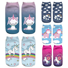2017 Harajuku 3D Print Unicorn Socks Women Kawaii Ankle Licorne Chaussette Femme Calcetines Mujer Cute Emoji Art Socks D072(China)