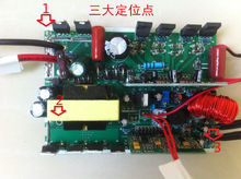 300W Pure Sine Wave Power Inverter DC 12/24V To AC 110/220V 50/60Hz Board