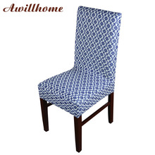 2017 New Style Blue and white porcelain printed dinning chair cover(China)