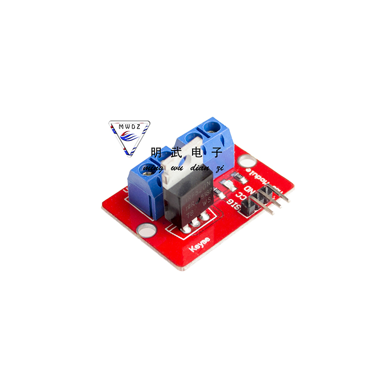 2PCS Top Mosfet Button IRF520 Mosfet Driver Module Arduino MCU ARM Raspberry Pi 3.3v-5V IRF520 Power MOS PWM Dimming LED