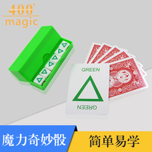 1 pcs/ lot  ESP mind dice,magic tricks,Wonderful magic dice,mentalism,street,comedy,illusion,close up magic 400magic