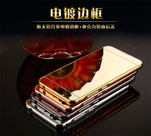 For Blu Vivo 5 Coloured Alunminum Metal Frame Rim Bounding Box Cover Smart Mobile Cell Phone Cases