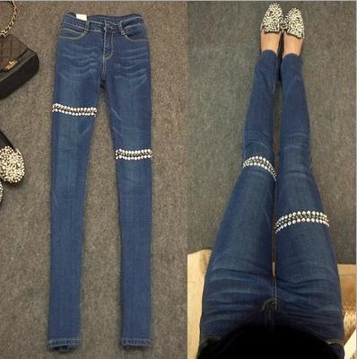 New women diamond Rivet jeans pencil pants feet pants Plus Size Long JeansОдежда и ак�е��уары<br><br><br>Aliexpress