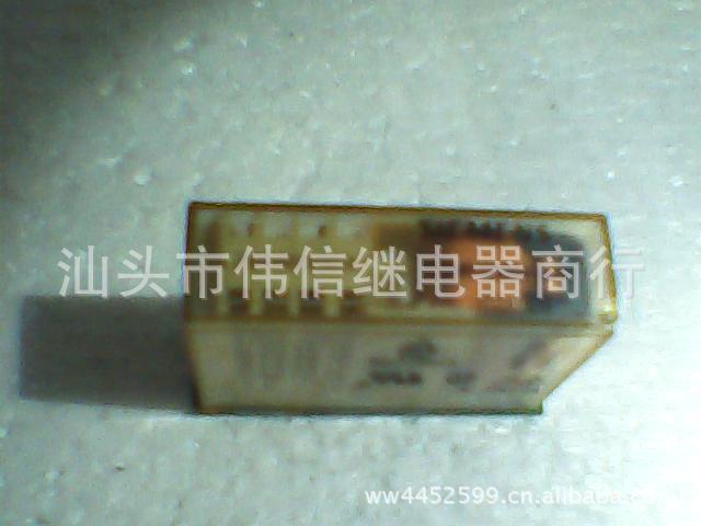 Relay V23049-B1006-A331 21VDC 10 feet<br>