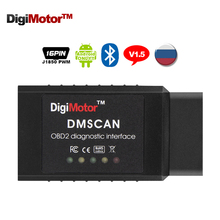 Digimotor ELM327 V1.5 Bluetooth OBD2 Car Diagnostic-tool OBD 2 Autoscanner ELM 327 V 1.5 Auto diagnosis tool Scanner automotivo