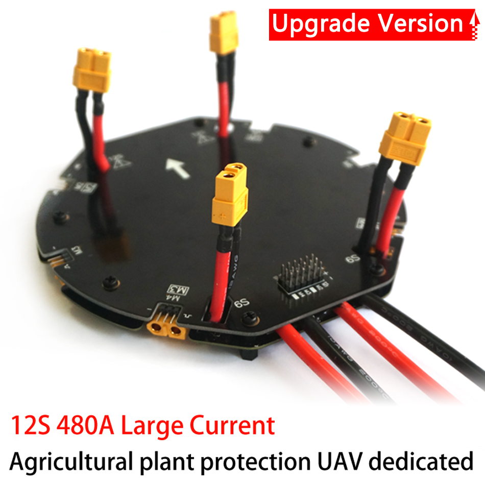 12S 480A Large Current Power Distribution Module PDB for Agriculture Plant Protection Drone Multicopter UAV<br>
