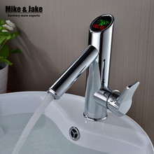 Bathroom Digita basin Faucet Water Power Basin Mixer. Solid Brass Chrome plated temperatre display Faucet Smart Tap
