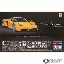 OHS Tamiya 24301 1/24 Enzo Yellow Scale Assembly Car Model Building Kits
