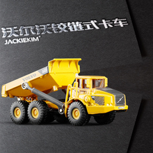 Siku 1:87 Scale Volvo Dumper Truck Engineering Car Toy Diecast Educational Collection For Children Festival Gift Free Shipping(China)