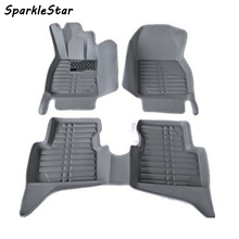 Car floor mats for kia sportage, car mat black beige  gray brown