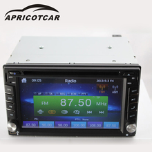APRICOTCAR6.2 Inch Automotive Navigation DVD Universal Host Audio Integrated Machine 2 DIN Dual Spindle Energy Type System
