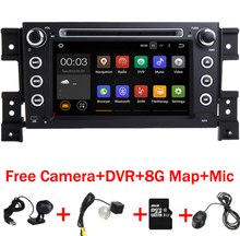 2 din android 7.11 car DVD player for Suzuki grand vitara multimedia car radio stereo gps with steering wheel camera DVR Map(China)