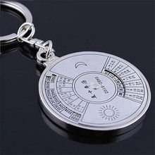 HOT brand 50 years perpetual Calendar Keyring Unique Compass Metal KeyChain Gift