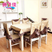 New fashion European style different sizes coffee fabric table cloth seat coverings coffee table dining chair cushion kit