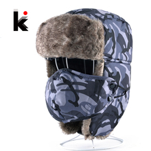 Winter Camo Bomber Hats For Men And Women Aviator Camouflage cap Trapper Thick Faux Fur Leifeng Hat With Earmuffs And Face Mask(China)