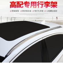 HR-V HRV X-RV Vezel roof rack roof rail roof bar, two models, different roof rack, install by screws instead of 3M glue