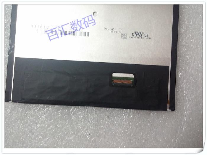 Seven i898A EZpad mini2 Parkinson rainbow 8 inch high-definition flat-panel display screen LCD screen<br>