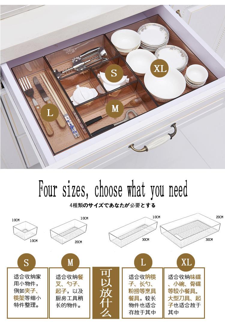 Atistic SFJ Home Drawer Storage Box desktop Separating Classification House Cosmetic Organising Debris Kitchen Drawer Organizer (3)