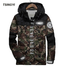 Tsingyi Fashion Spring Camouflage 3M Reflective Jacket Men Casual Thin Hooded Long Sleeve Spliced Manteau Homme Tactical Coats