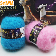 SMAVIA Good Quality Mongolian Cashmere Hand-knitted for Sweater Scraf Cashmere Yarn Wool Accept Mix Color 5balls/lot No.11/13(China)