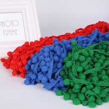 Lace Farbic 20mm Pompon Trim Ball Fringe Ribbon DIY Sewing Accessory Lace For Garment Sewing Curtains Handmade Crafts Decoration(China)
