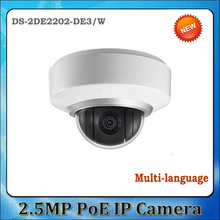 Multi-language Wifi Wireless Camera IP 1080P Auto PTZ Dome Camera DS-2DE2202-DE3/W 2X Zoom Built In Mic and Audio 3D Positioning