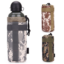 Portable Outdoor Waist Bag Tactical Army Molle Water Bottle Bag Camouflage Bottle Pouch Bag Military Outdoor Water Kettle Pack