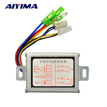AIYIMA Electric Bicycle Controller 24V 250W Brush Motor Controller For E-bike Scooter Free Shipping