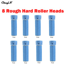 8pcs Rough Hard Roller Heads Replacement Grinding Head Feet Care Clean File Dead Skin Remover Peeling All Rough without Fine(China)