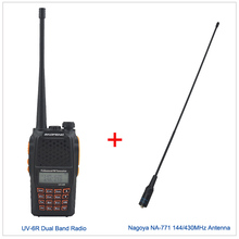 Walkie Talkie Dual Band Baofeng UV-6R 136-174MHz&400-520MHz Dual Band Two Way Radio FM Transceiver w/ Earpiece & NA-771 Antenna