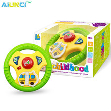 AIUNCI Toys Toy Musical Instrument Baby Kids Musical Educational Steering wheel Developmental Music Toys for Children(China)