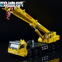 2017 KDW 1:55 Big Crane Excavator Tractor Crane Alloy Truck Model Diecast Pull Back Machine Kid Toys Gift Collection Brinquedos
